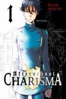 Cover van Afterschool Charisma