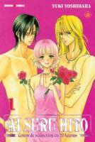 Cover van Ai suru Hito