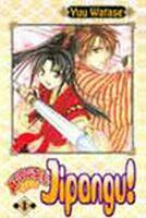 Cover van Appare Jipangu!