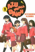 Cover van Azumanga Daioh