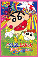 Cover van Crayon Shin-chan