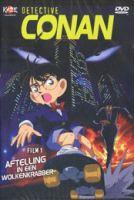 Cover van Detective Conan – film 1