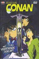 Cover van Detective Conan – film 2