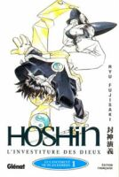 Cover van Hoshin