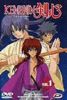 Cover van Rurouni Kenshin