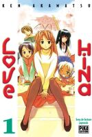 Cover van Love Hina