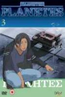 Cover van Planetes – vol. 3/6 (eps. 10-13)