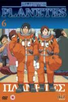 Cover van Planetes – vol. 6/6 (eps. 22-26)