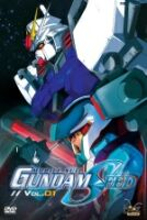 Cover van Mobile Suit Gundam SEED – vol. 1/10 (eps. 1-5)