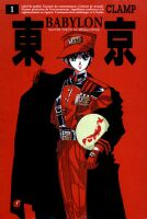 Cover van Tokyo Babylon