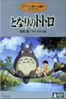 Cover van My Neighbor Totoro