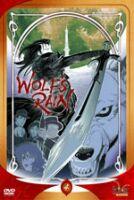 Cover van Wolf's Rain – vol. 4/7 (eps. 13-16)