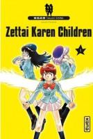Cover van Zettai Karen Children