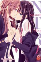 Cover van Netsuzo Trap – NTR