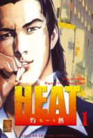 Cover van Heat