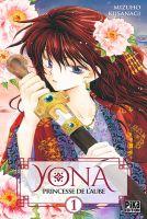 Cover van Yona – Princesse de l'Aube